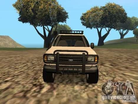 Ford E-150 OffRoad для GTA San Andreas вид сбоку