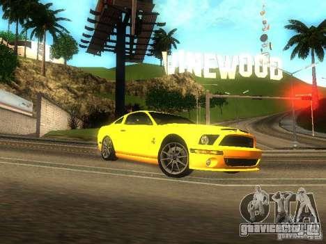 Ford Shelby GT 2008 для GTA San Andreas