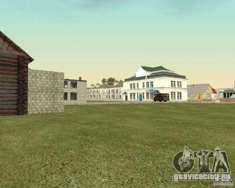 Новый район Поле Чудес для GTA San Andreas четвёртый скриншот