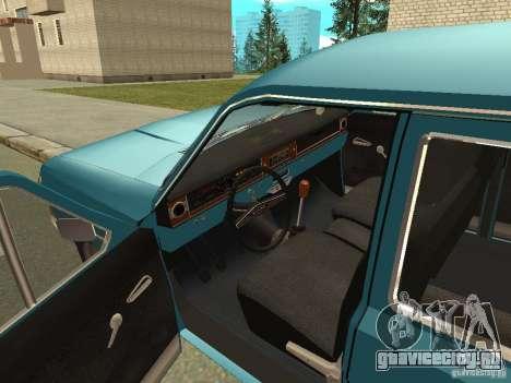 ГАЗ Волга 24-12 для GTA San Andreas вид сзади