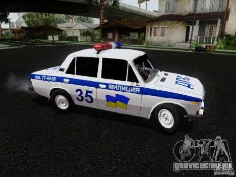 ВАЗ 2106 Полиция для GTA San Andreas вид сзади слева