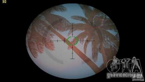 Оптический прицел из GTA 5 для GTA Vice City третий скриншот