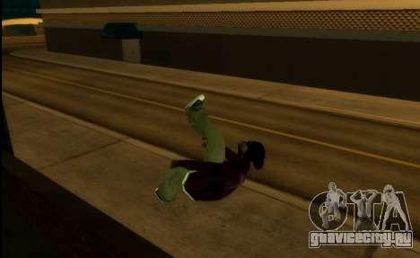 Real-Move mod 1.0 для GTA San Andreas второй скриншот