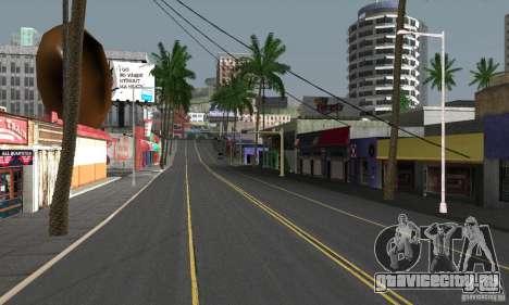 Real HQ Roads для GTA San Andreas восьмой скриншот