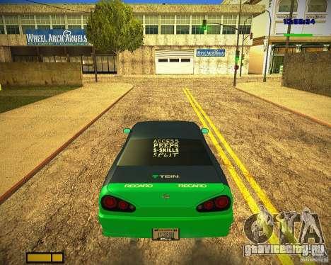 Пак винилов для Elegy для GTA San Andreas колёса