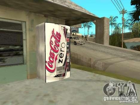 Новые автоматы для GTA San Andreas пятый скриншот