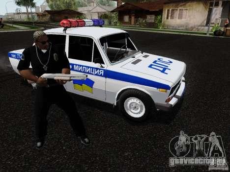 ВАЗ 2106 Полиция для GTA San Andreas вид сбоку