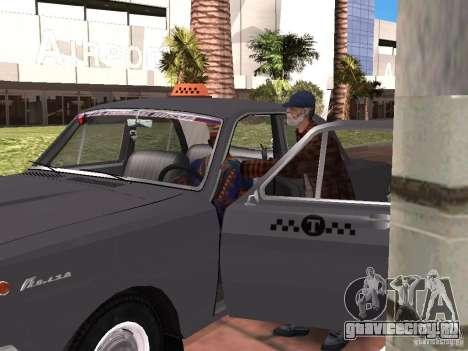 Оживление аэропорта в Лас Вентурасе для GTA San Andreas седьмой скриншот