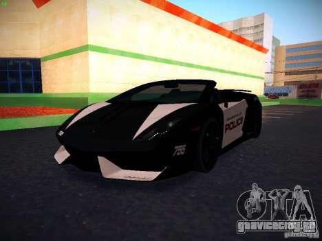 Lamborghini Gallardo LP570-4 Spyder Performante для GTA San Andreas вид изнутри