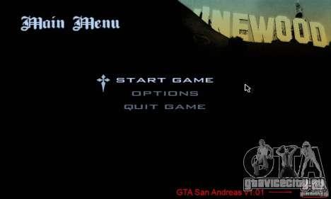 Патч для GTA San Andres Steam V3.00 для GTA San Andreas второй скриншот
