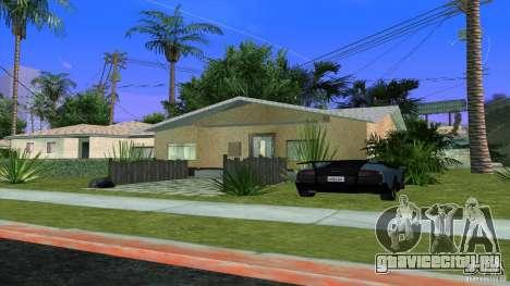 Новые текстуры дома Денис в Лос Сантосе для GTA San Andreas