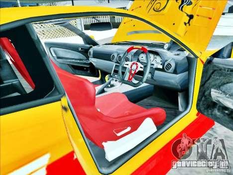 Nissan Silvia S15 Calibri-Ace для GTA San Andreas вид справа