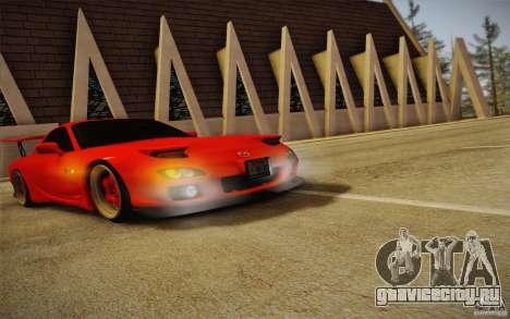 Mazda RX7 Hellalush V.2 для GTA San Andreas вид справа