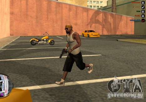 LoSV3 для GTA San Andreas