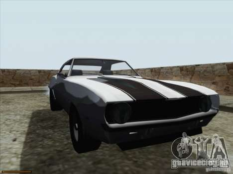 Chevrolet Camaro 1969 для GTA San Andreas вид сверху