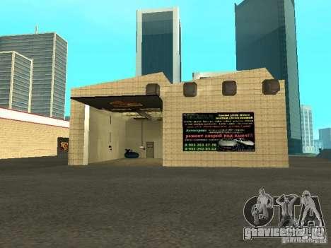 Автосалон Porsche для GTA San Andreas шестой скриншот