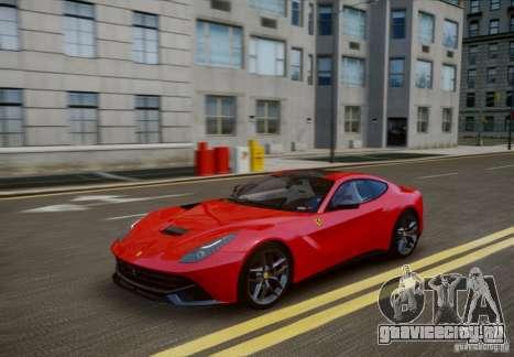 Ferrari F12 Berlinetta 2013 для GTA 4