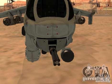 Ми - 24П для GTA San Andreas вид сверху