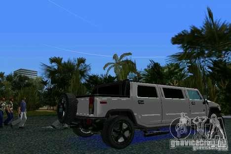 Hummer H2 SUT Limousine для GTA Vice City вид сзади слева