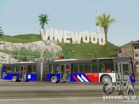 Design X3 для GTA San Andreas вид сзади
