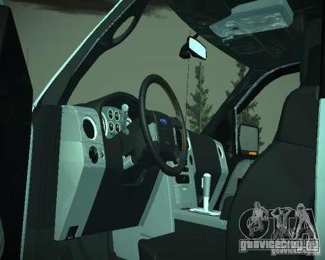 Ford F-150 EXT для GTA San Andreas вид изнутри