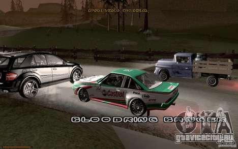 Новый шрифт для GTA San Andreas четвёртый скриншот