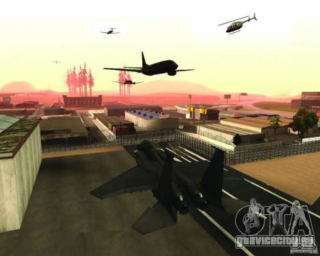 Air Traffic Pro v 5.2 для GTA San Andreas