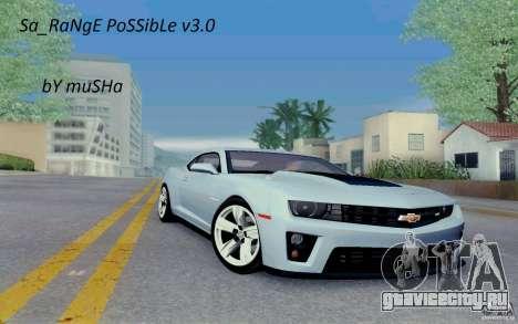 Sa_RaNgE PoSSibLe v3.0 для GTA San Andreas
