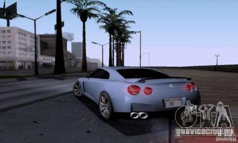 Sa RaNgE PoSSibLe для GTA San Andreas шестой скриншот
