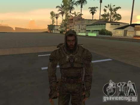 Большой пак вольных сталкеров для GTA San Andreas седьмой скриншот