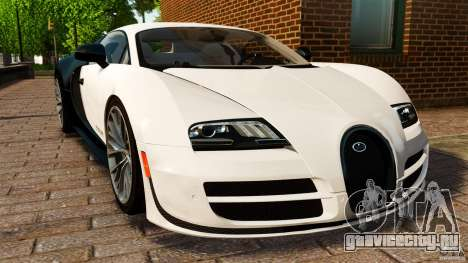 Bugatti Veyron 16.4 Super Sport 2011 [EPM] для GTA 4