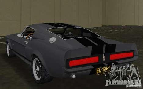 Shelby GT500 Eleanor для GTA Vice City вид сзади слева