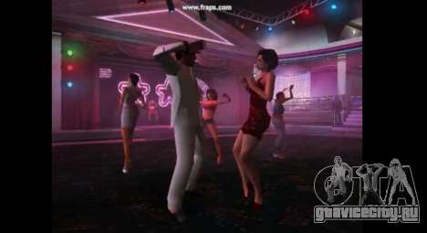 Dance mod для gta vice city для GTA Vice City второй скриншот
