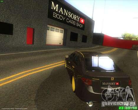 Honda Accord Mansory для GTA San Andreas вид сзади слева