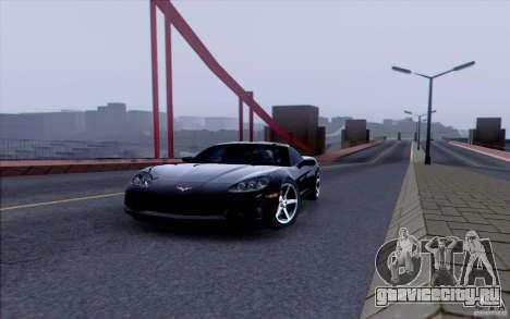 HD Дороги V3.0 для GTA San Andreas девятый скриншот