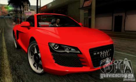 Audi R8 Spyder Tunable для GTA San Andreas