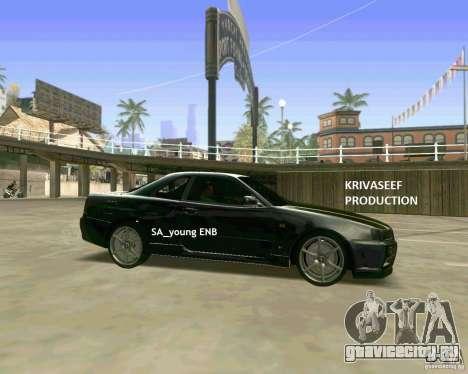 Young ENBSeries для GTA San Andreas седьмой скриншот