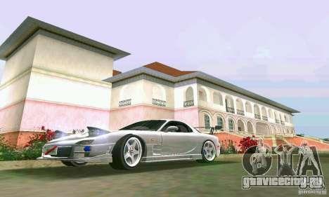 Mazda RX7 tuning для GTA Vice City