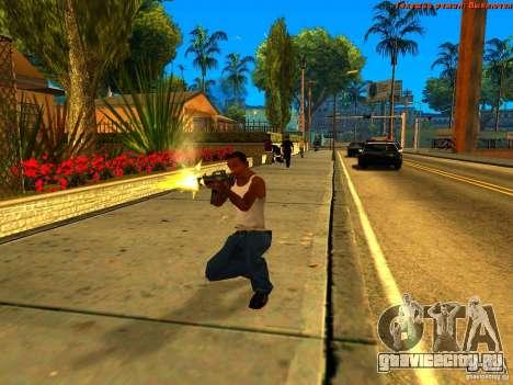 New Animations V1.0 для GTA San Andreas шестой скриншот