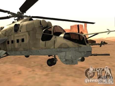 Ми - 24П для GTA San Andreas вид слева