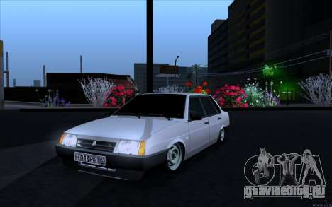 ВАЗ 21099 Vip Style для GTA San Andreas