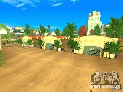 New Studio in LS для GTA San Andreas третий скриншот
