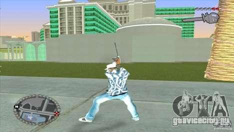 Ультра ХУД для GTA San Andreas третий скриншот