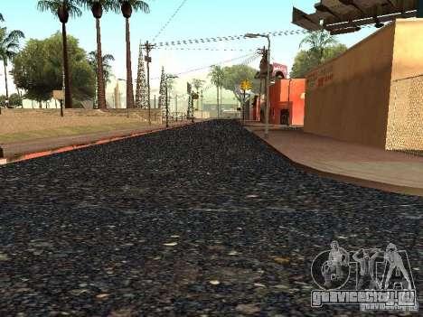 Новый Grove Street для GTA San Andreas восьмой скриншот