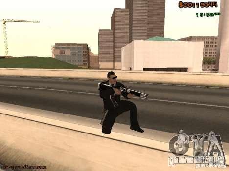 Gray weapons pack для GTA San Andreas третий скриншот