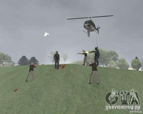 Vinewood - запретная зона для GTA San Andreas второй скриншот