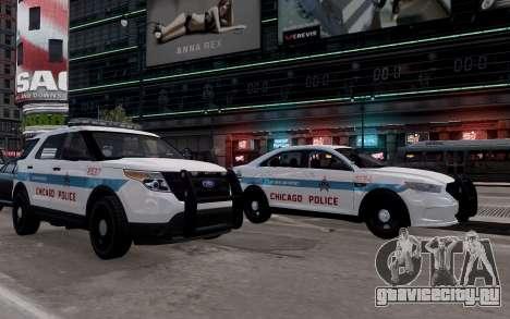 Ford Explorer Chicago Police 2013 для GTA 4 вид справа
