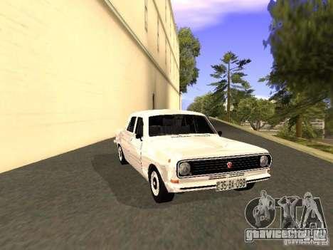 ГАЗ 24-10 для GTA San Andreas вид сзади слева