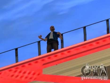 Репортёр для GTA San Andreas третий скриншот