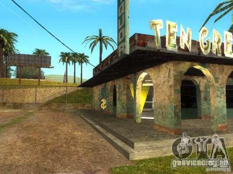 Бизнес Сиджея V1.0 для GTA San Andreas третий скриншот